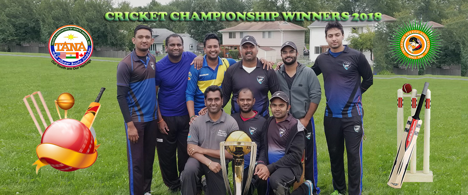 Cricket-team-2018